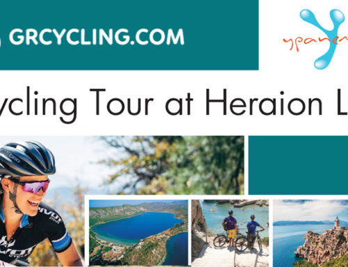 Cycling Tour at Heraion Lake!