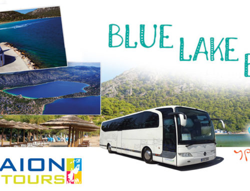 Unique Getaways at Ypanema by the Blue Lake Bus