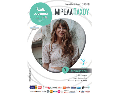 Η Μιρέλα Πάχου στο Loutraki Festival και το Ypanema!